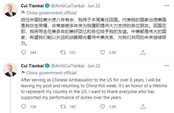「叛逃」疑雲:中國前駐美大使滯美?前中共黨校教授分析2照片控造假