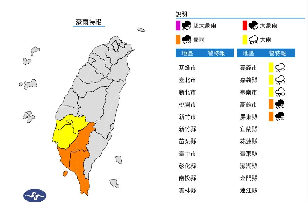 快新聞/「盧碧」颱風外圍環流挾雨彈! 5縣市豪、大雨特報「慎防雷擊強陣風」