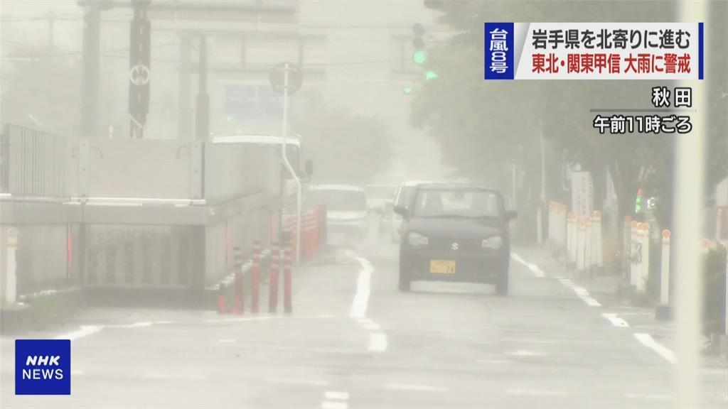 颱風「尼伯特」宮城縣石卷市登陸 東奧射箭賽事恐延後