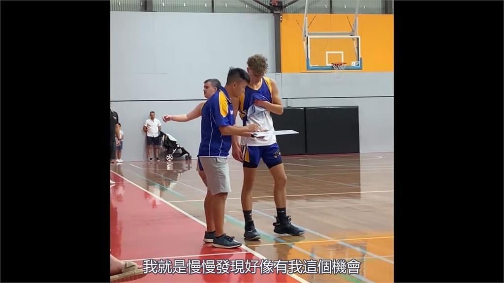 多益只考100分!台灣人到澳洲教籃球 竟成當地明星教練