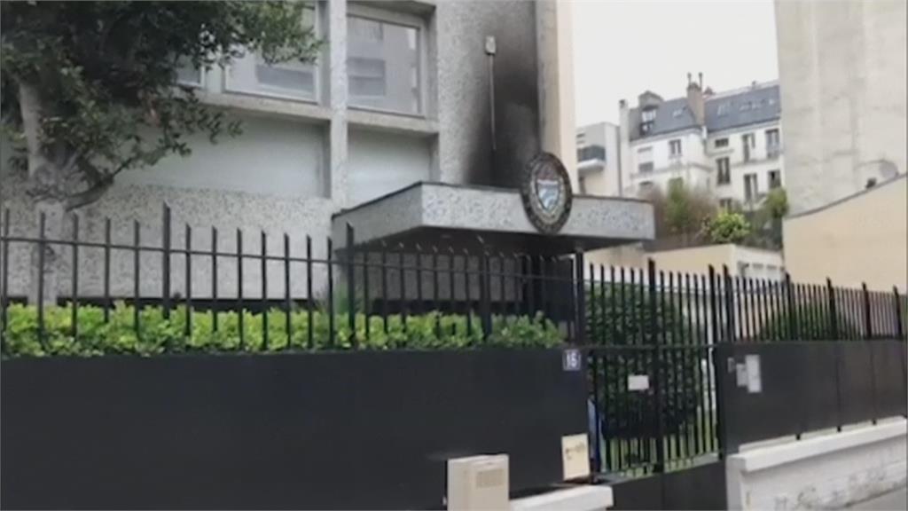 古巴駐巴黎大使館遭投汽油彈 外長推特批美煽動