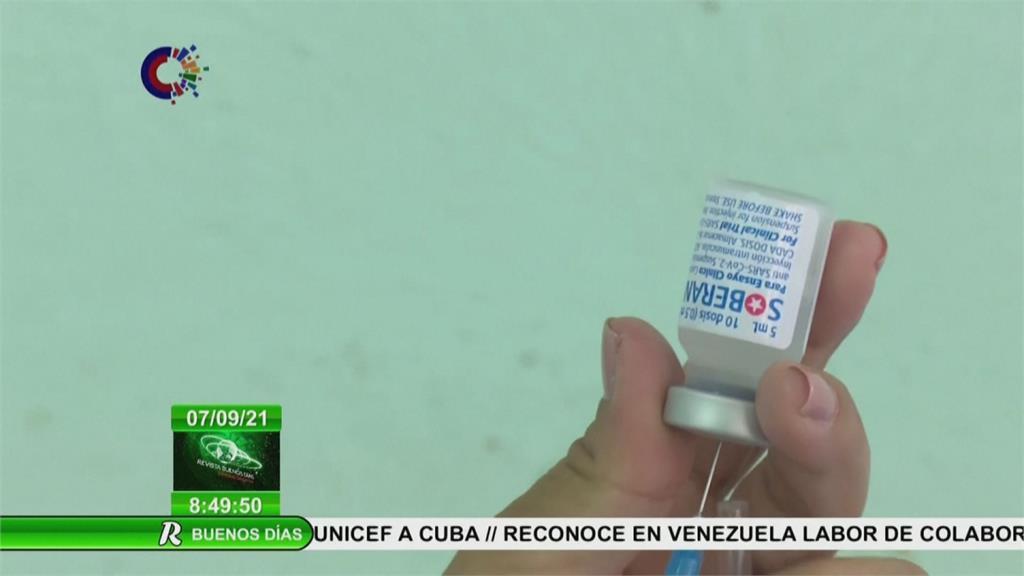 率先全球! 古巴開放2歲以上幼童大規模接種