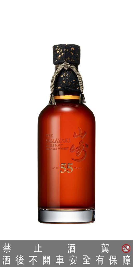 史上最高年份日本威士忌!山崎55年單一麥芽威士忌珍稀上市