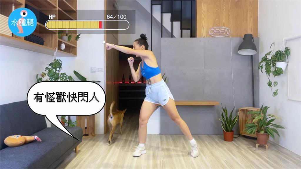 10分鐘拳擊有氧大爆汗!全程搭配周杰倫金曲、電玩動畫 網讚:跳的好爽