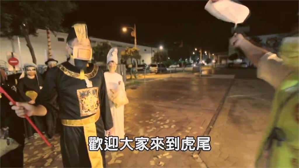 中元普度拍KUSO片宣導防疫 虎尾鎮長攜手代表會主席「搞鬼」