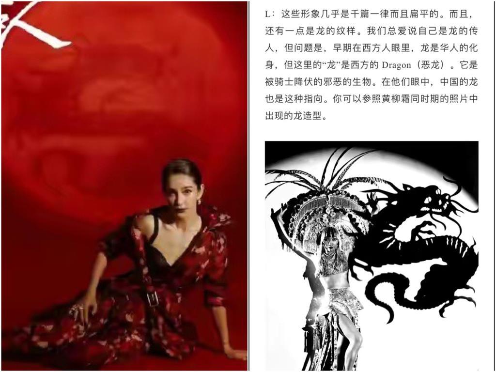 李冰冰時尚照「S型黑龍」挨轟辱華舔美 攝影師難過道歉:我愛祖國!