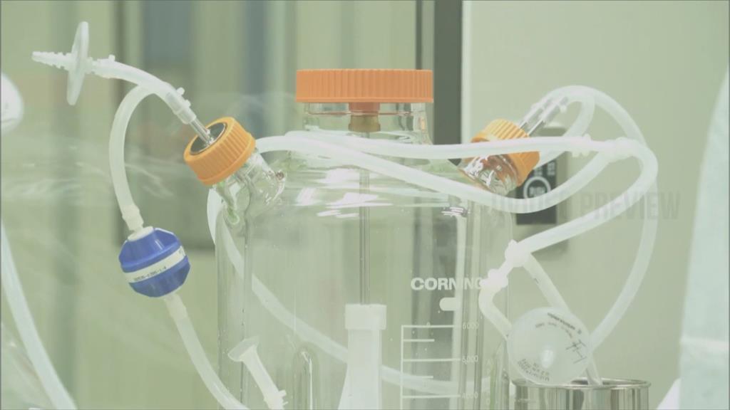高端將進行歐盟第三期臨床試驗 並爭取認證