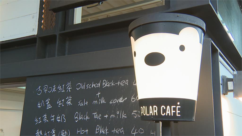 創業僅2年!撐不過疫情... Polar Cafe西門旗艦店熄燈