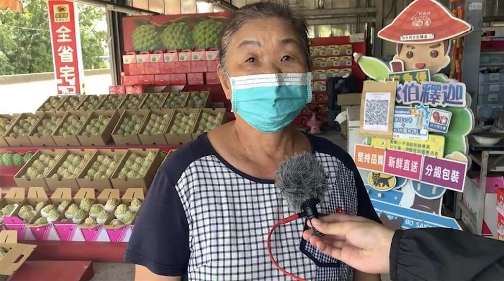 中國禁台灣釋迦 果農望政府「外銷東南亞」:內銷台灣人慈悲會相挺!